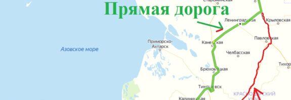 Самый короткий маршрут в Крым в объезд трассы м4 Дон и платных участков на М4-Дон. Альтернативная дорога М4 Дон. Короткий маршрут до Крыма